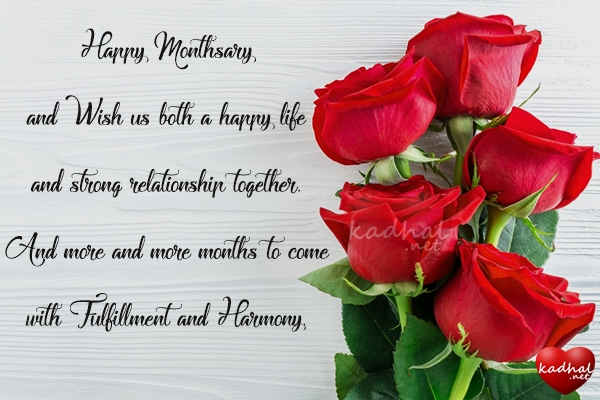 Monthsary Wishes for Couple