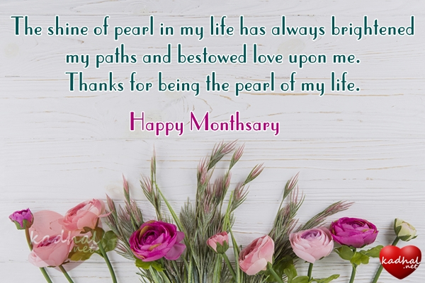 Monthsary Wishes for Girlfriend