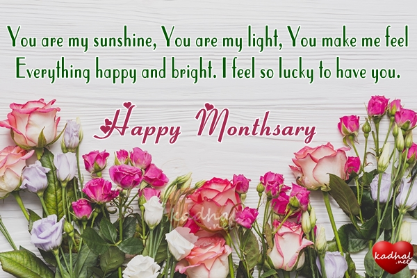 Monthsary Wishes